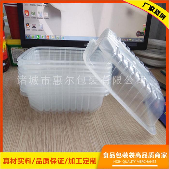 海鲜塑料盒多少钱 惠尔 海鲜塑料盒 烧鸡塑料盒