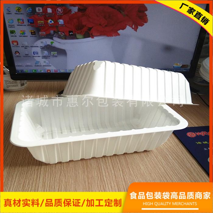 惠尔 熟食打包盒多少钱 老醋花生打包盒供应商 烧鸡打包盒供应商