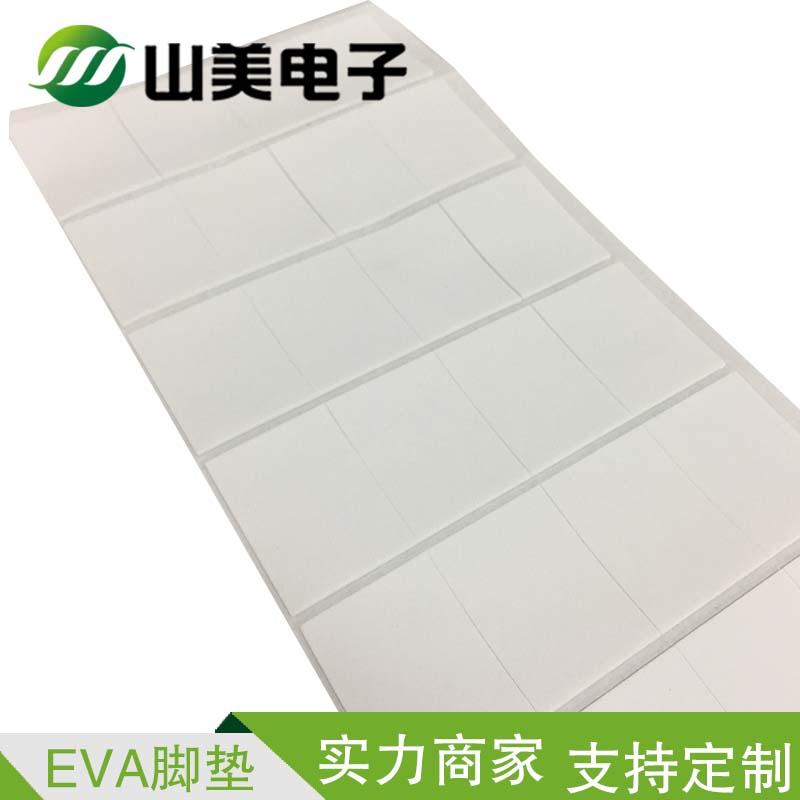 可定制胶垫,双面海绵胶价格,高弹eva海绵厂家直销