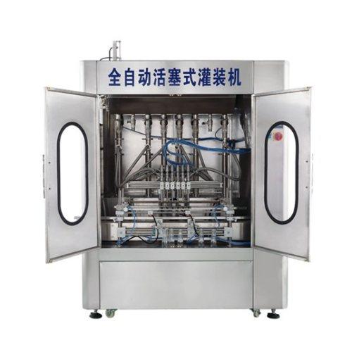 伺服灌装机厂家 半自动伺服灌装机定制 腾卓机械 蜂蜜伺服灌装机