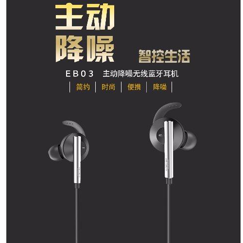 功夫龙 小米降噪耳机评测主动降噪运动防水耳机