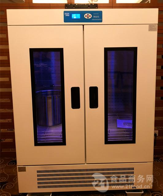 优格尔1008L精准控温不锈钢双门商用酸奶机
