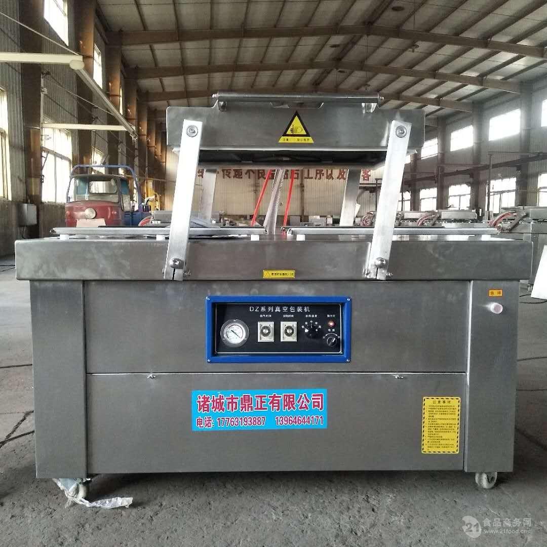 供应卤蛋滚动式真空包装机 豆制品封口机 厂家直销