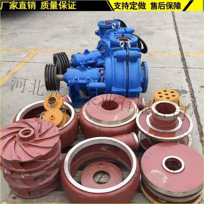 保定耐腐渣浆泵批发 河北冀龙泵业 耐腐渣浆泵厂家 耐腐渣浆泵