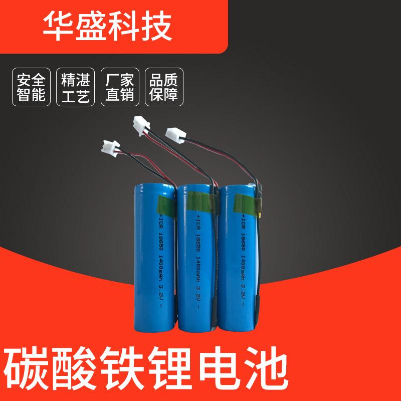 厂家直销18650-1400 3.2V碳酸铁锂电池可按需求定制尺寸容量32650-10AH 12V