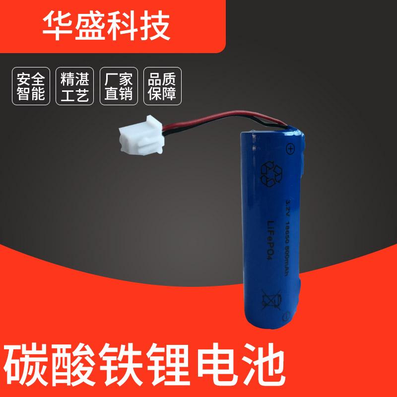 厂家直销18650-800 3.2V碳酸铁锂电池可按需求定制尺寸容量
