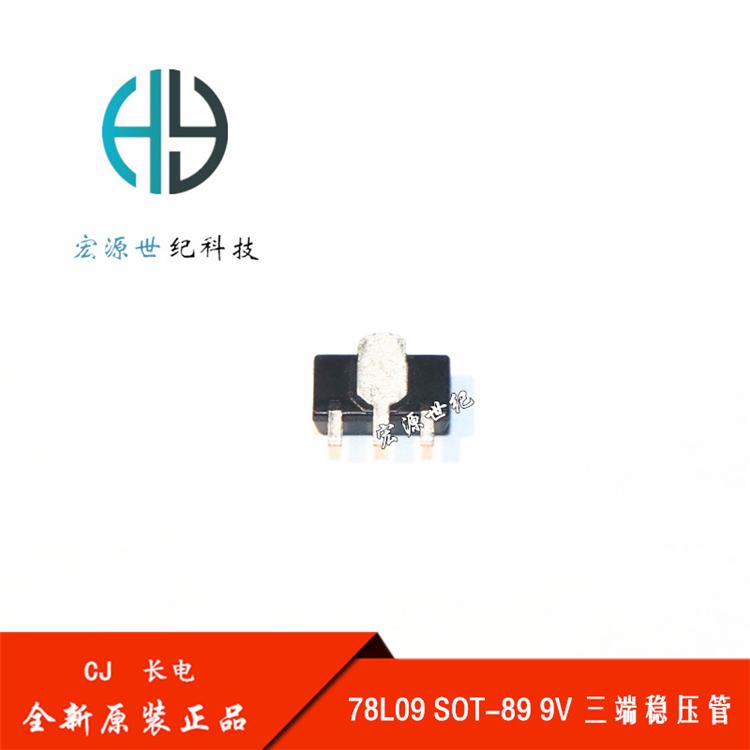 AS78L05RTR-E1 线性稳压芯片 SOT-89