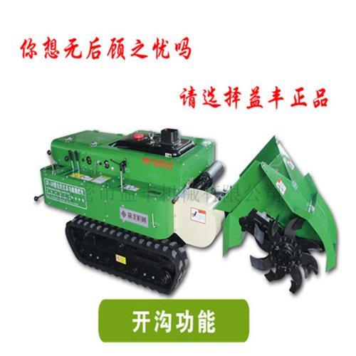 全自动果园施肥机供应 益丰 遥控果园施肥机去哪买