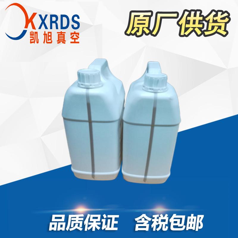 厂家直销 莱宝N62油 真空泵油