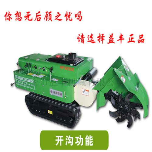 益丰 自走式多功能开沟施肥机批发多少钱 小型开沟施肥机多少钱