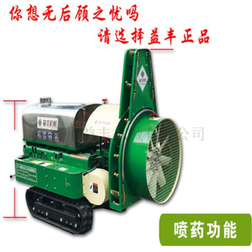 益丰 履带式多功能开沟施肥机去哪买 自动开沟施肥机图片