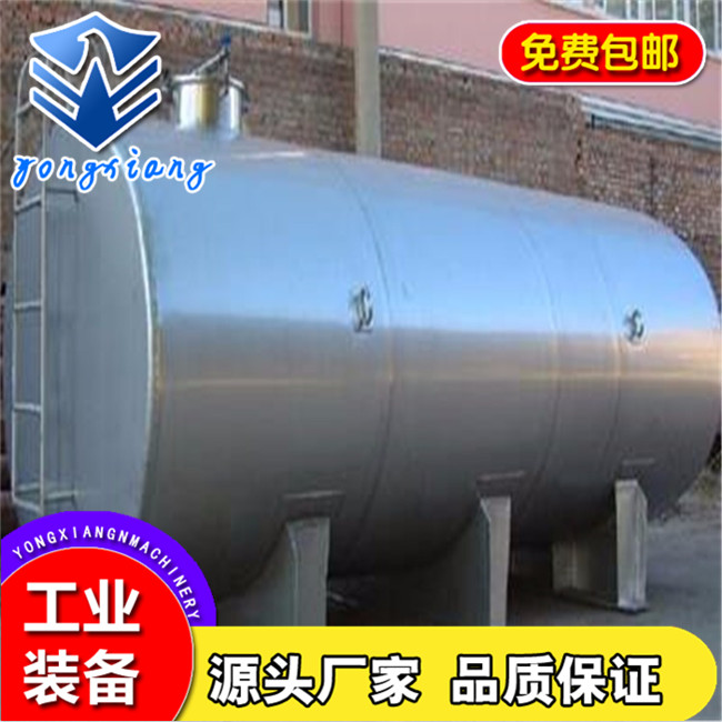 农家肥发酵罐使用方法 永翔机械 益生菌发酵罐使用方法