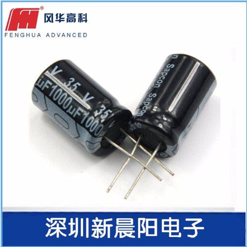 钽电容 电解电容电解电容电解电容寿命