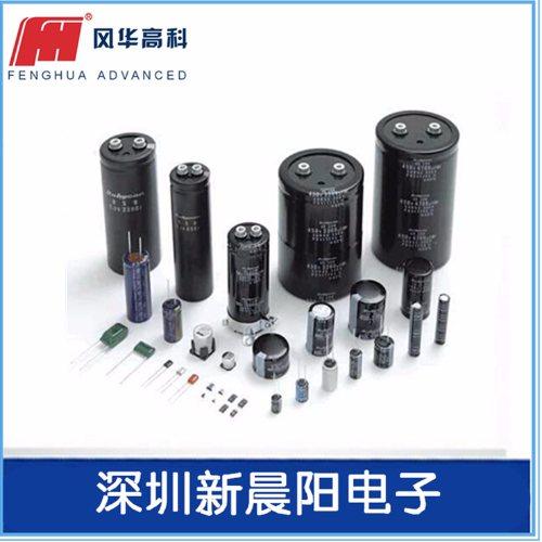 贴片电解电容铝电解电解电容封装尺寸