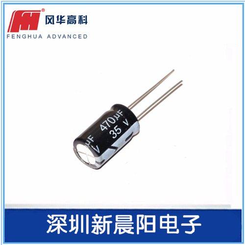 贴片电解电容铝电解电解电容作用