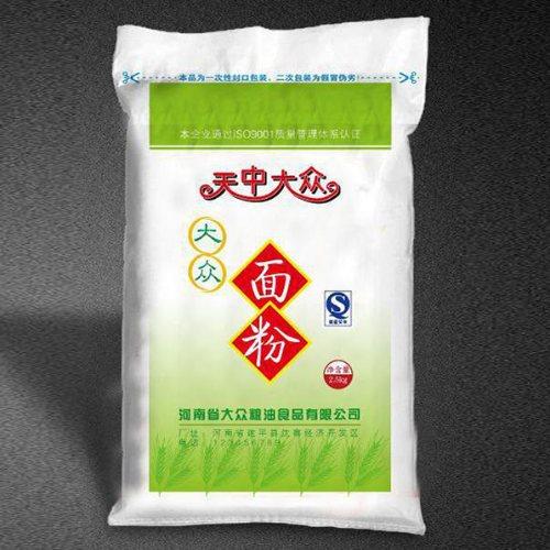 山东面粉包装袋定做 同舟包装 食品面粉包装袋量大从优