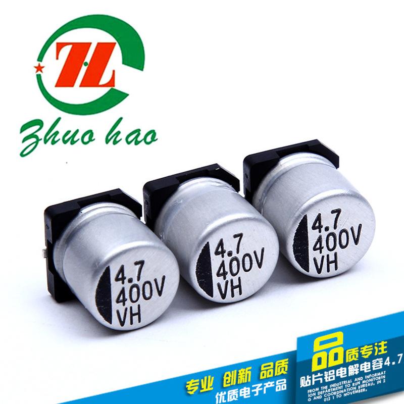 特价供应原装贴片铝电解电容 6x7 220UF 16V