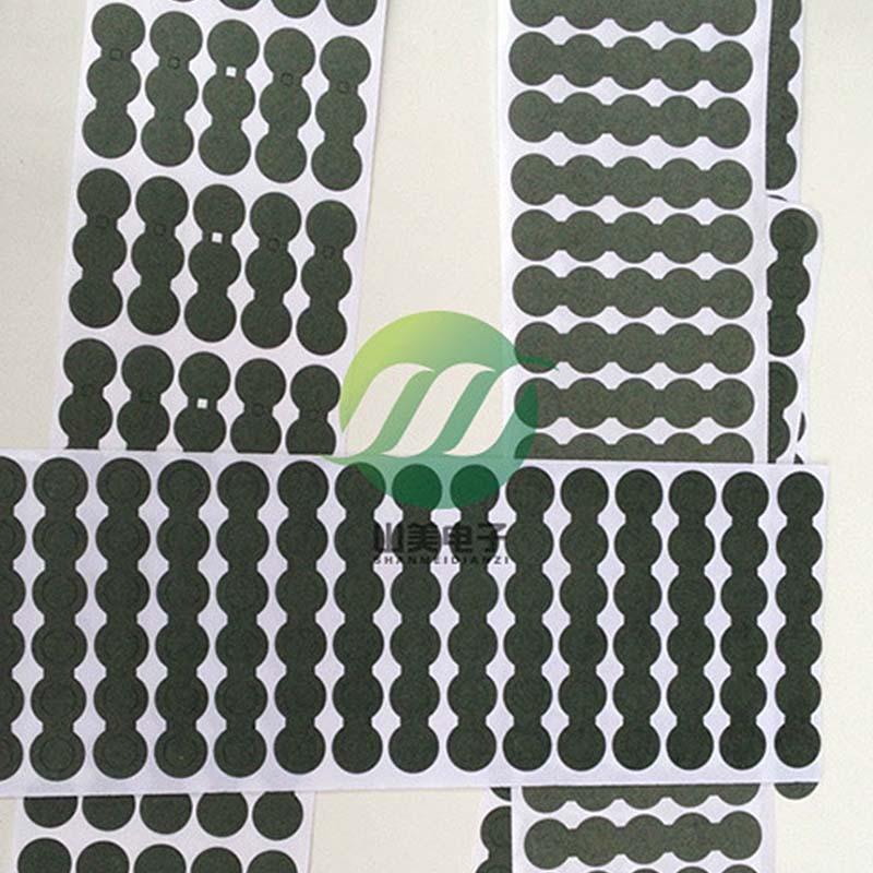 防火快巴纸青壳纸材料 青稞纸PVCPET胶片包装材料厂家供应