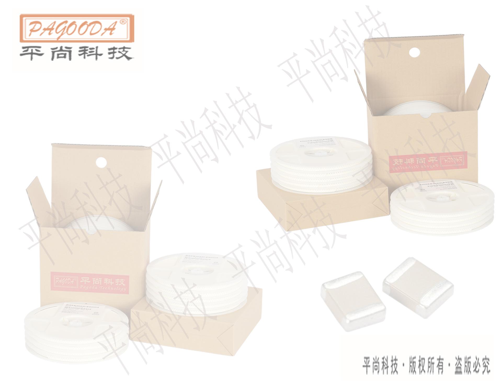 专业供应贴片陶瓷电容器0603 100NF 25V贴片电容器 厂家直销 正品