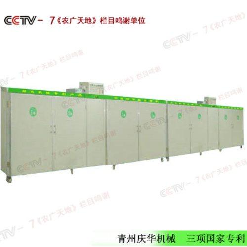 庆华 全自动黄豆芽机生产技术 黄豆芽机质量好 黄豆芽机生产技术