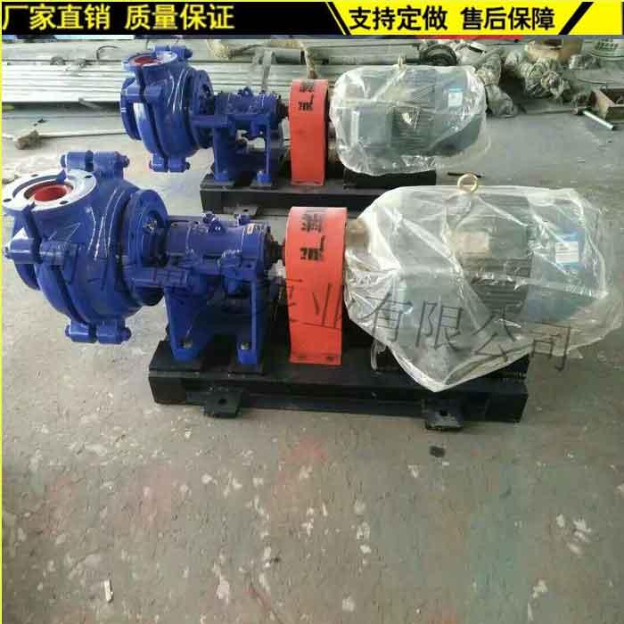 液压渣浆泵型号 液压渣浆泵价格 河北冀龙泵业 液压渣浆泵