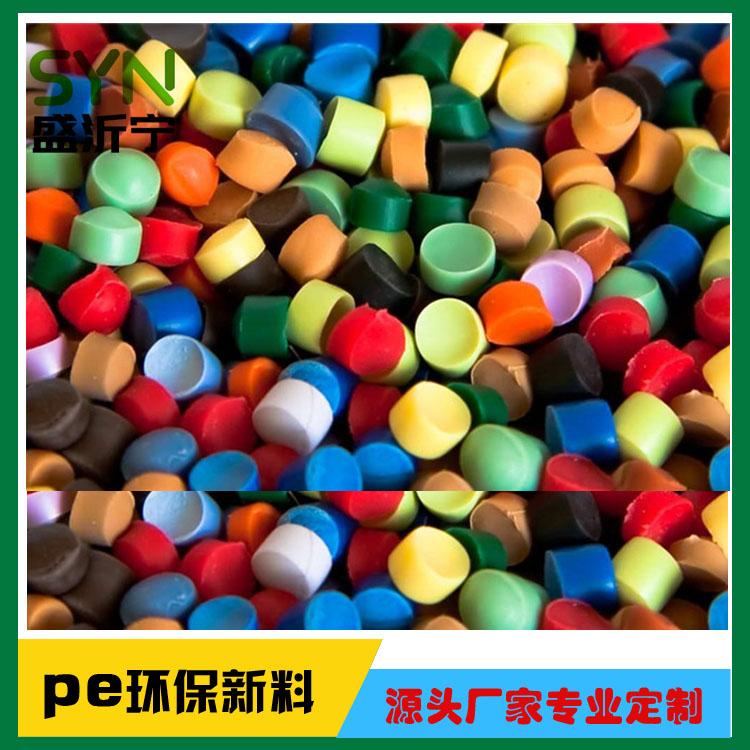 软质聚乙烯塑料颗粒多少钱一吨