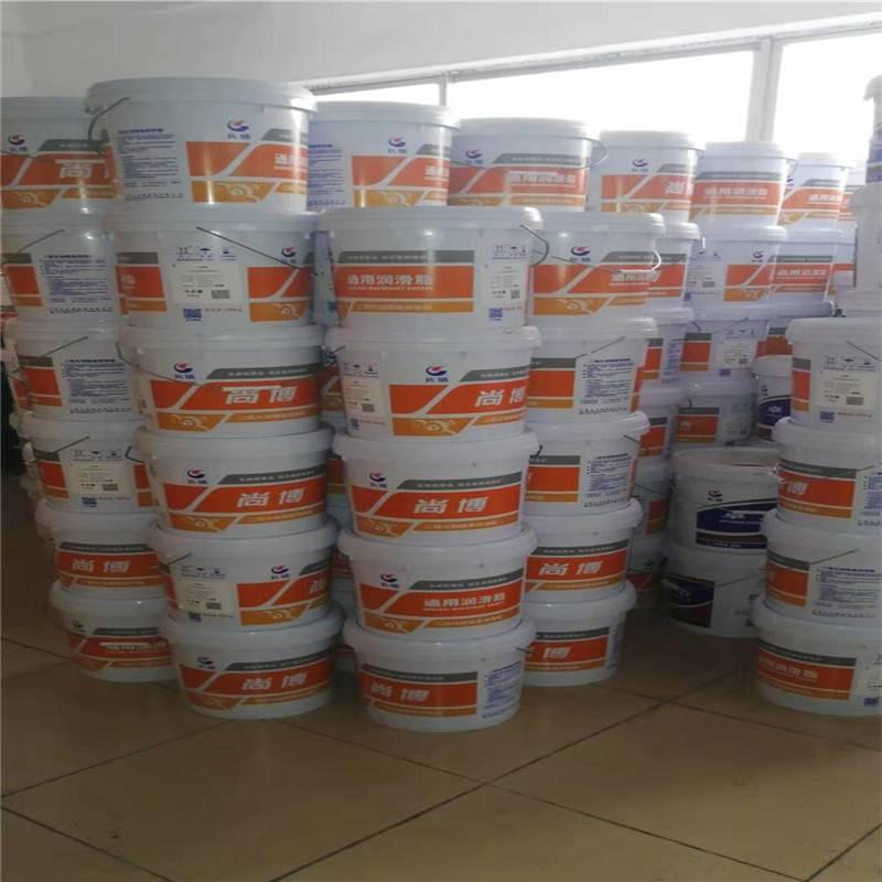 供应正品长城000123龙博混凝土泵送车专用润滑脂工业润滑脂