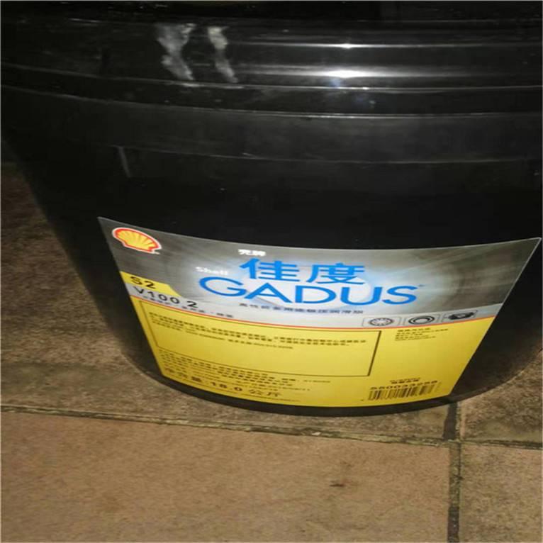 壳牌ShellGadusS2V2200滚动轴承润滑脂极压锂基润滑脂