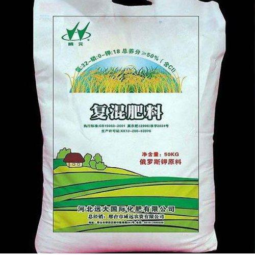 油菜肥料包装袋订制 同舟包装 复合肥料包装袋加工