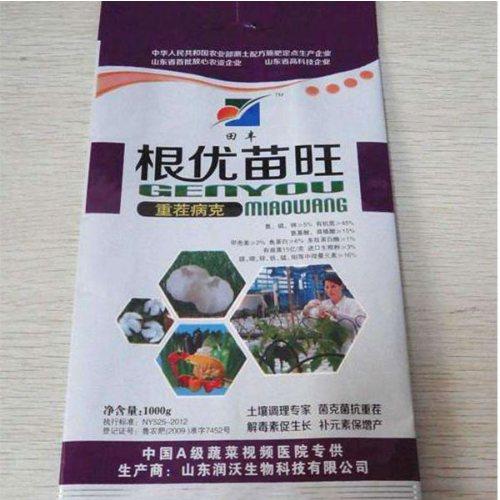 40kg肥料包装袋批发 同舟包装 肥料包装袋 掺混肥料包装袋批发