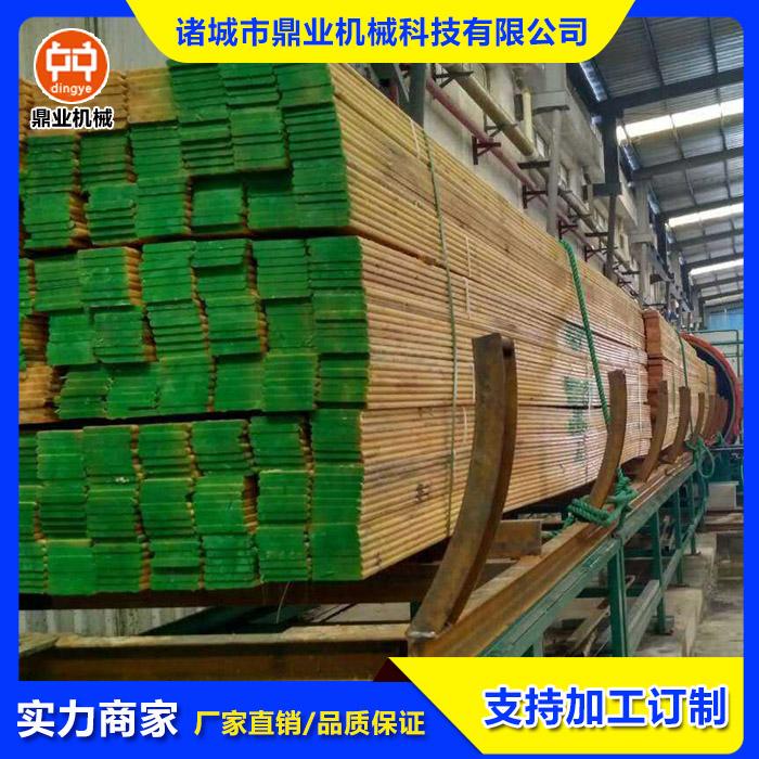 鼎业  木材浸渍罐 木材染色罐 家具板材碳化罐 山杨木材优化罐