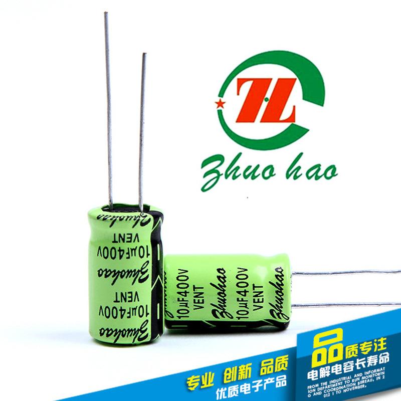 生产厂家销售优质高频低阻固态电容 耐高温固态电容47uF25V