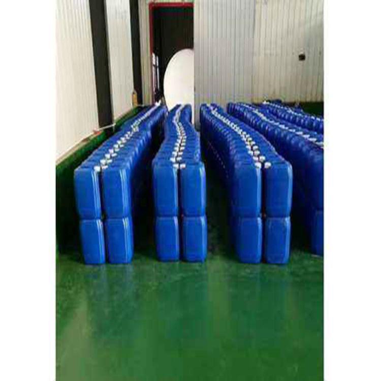 锅炉节煤剂技术研发 速效固体粉末清灰剂在线询价