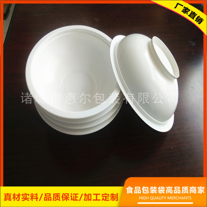 一次性打包碗报价 一次性打包碗 耐高温打包碗供货商 惠尔