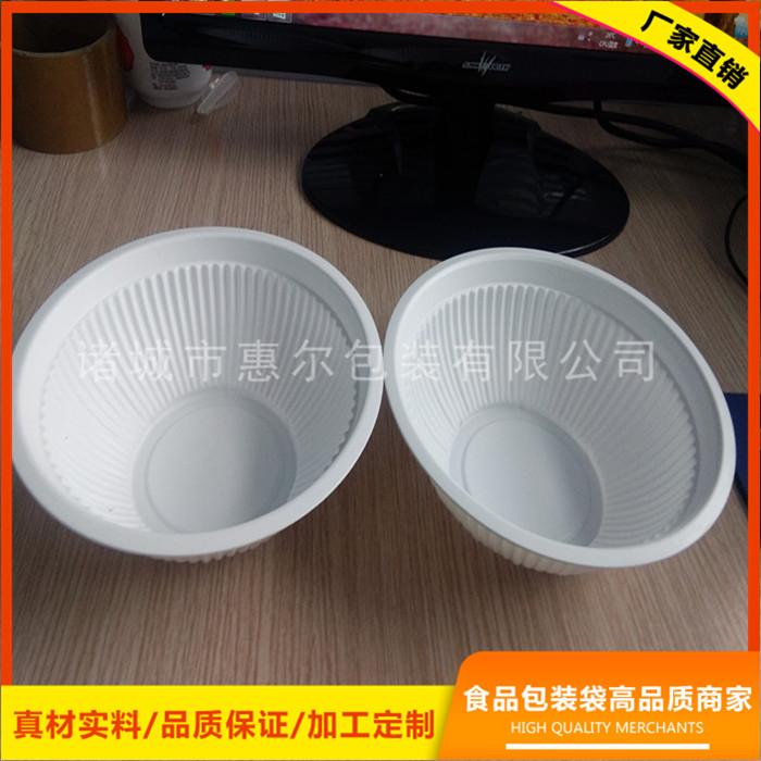 塑料碗 打包塑料碗哪家好 一次性塑料碗 惠尔