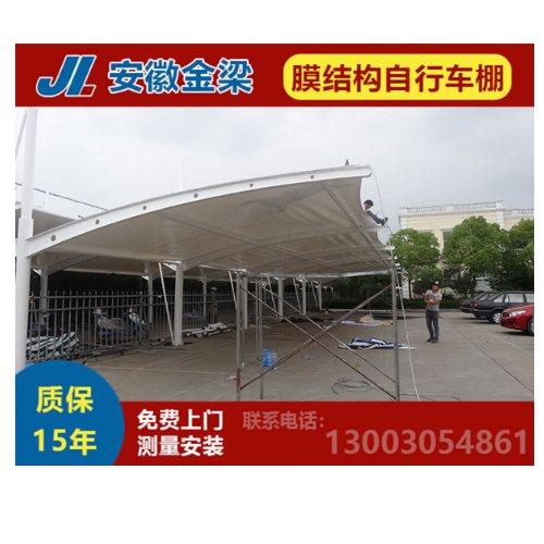 专业膜结构车棚造价 金梁 小区膜结构车棚 专业膜结构车棚哪家好