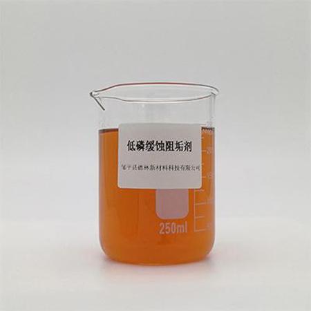 锅炉循环水缓蚀阻垢剂环保定制 反渗透清洗剂现货供应