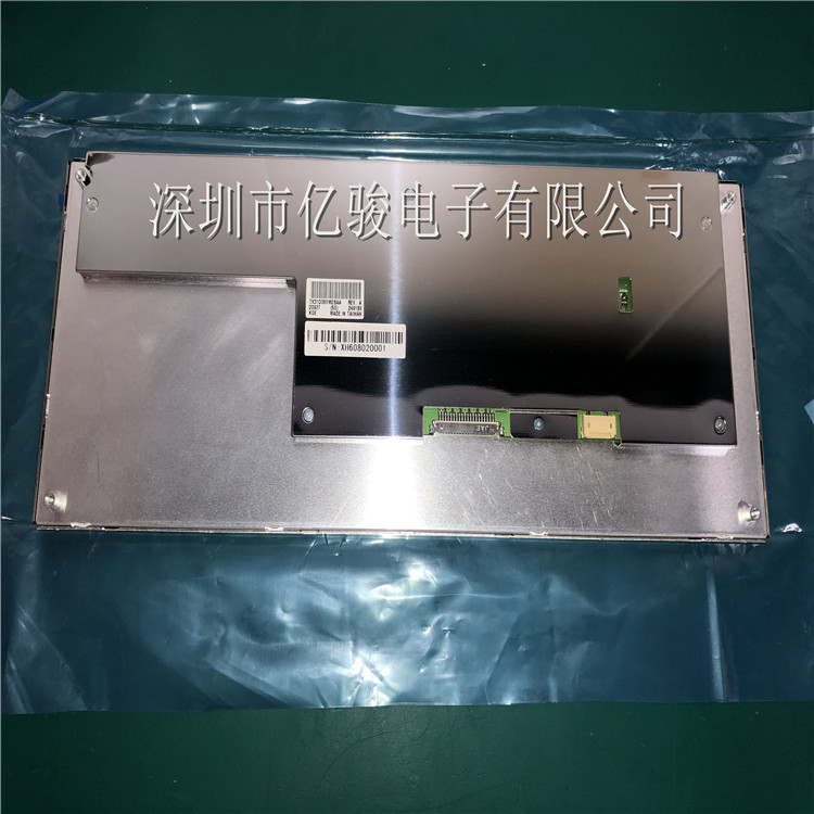 供应TX31D38VM2BAA 日立12.3寸 车载液晶屏