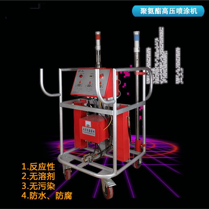 宏源新防水 多功能聚氨酯高端发泡机价格 聚氨酯高端发泡机厂