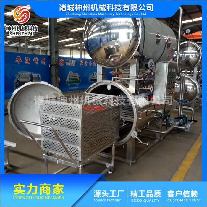 小型杀菌锅 诸城神州机械 杀菌锅生产商 不锈钢杀菌锅生产商