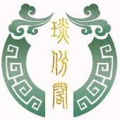 蘇州于彬珠寶玉石有限公司