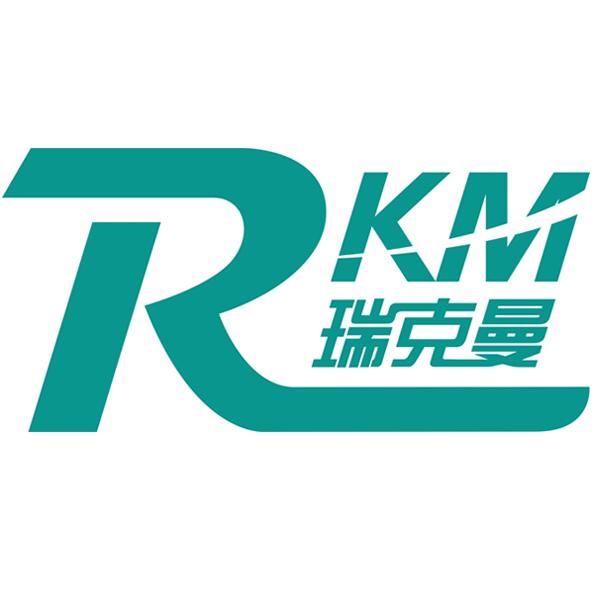 廈門瑞克曼化工科技有限公司