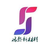 淄博鴻熙新材料科技有限公司