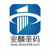 重慶兆麟電子技術有限公司