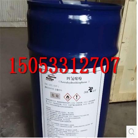 法國進口阿科瑪四氫噻吩廠家 優品級四氫噻吩價格便宜 現貨供應