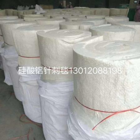 窑炉硅酸铝针刺毯保温棉 憎水硅酸铝纤维毡 鲁阳耐火陶瓷纤维针刺毯