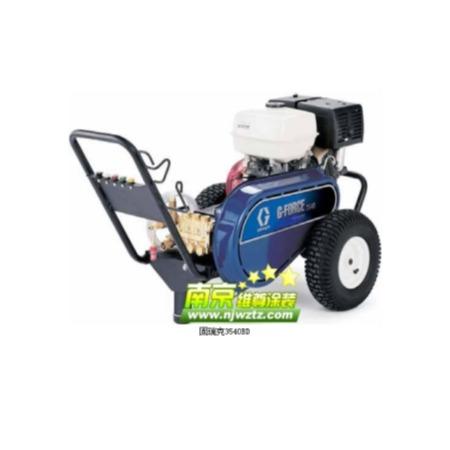 固瑞克 G-Force3540BD直驱式高压清洗机 性能优越,使用方便