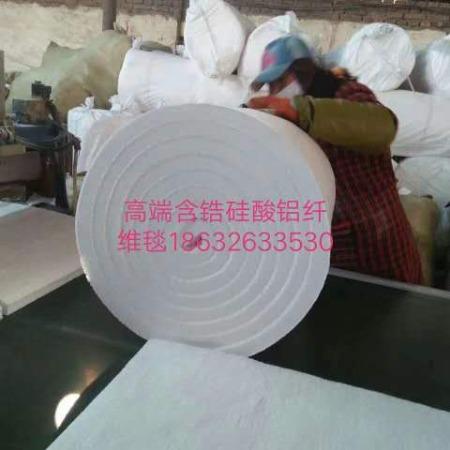 城锦保温专业厂家供应保温材料 硅酸铝纤维毯 保温管硅酸铝纤维毯保温隔热
