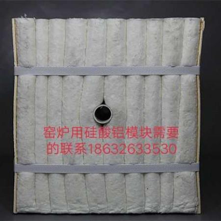 厂家销售硅酸铝针刺毯加工耐火材料硅酸铝纤维模块