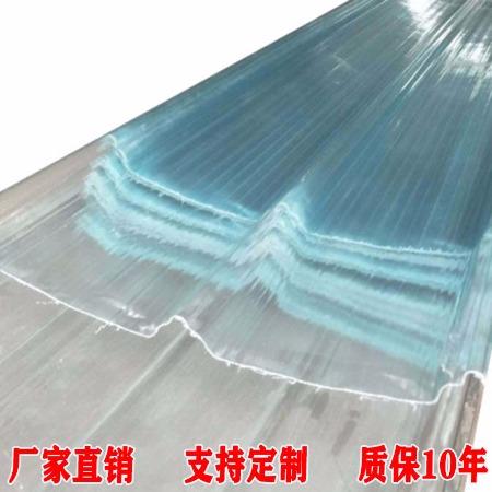 Frp 透明采光板 玻璃钢 温室 屋面透明瓦采光瓦 厂家推荐